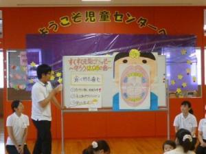 歯科指導学生3