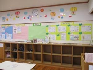 児童センター2