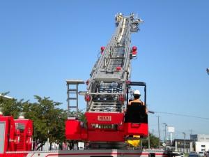 消防署15