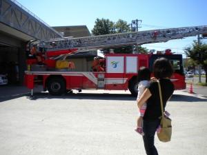 消防署12