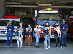 消防署10