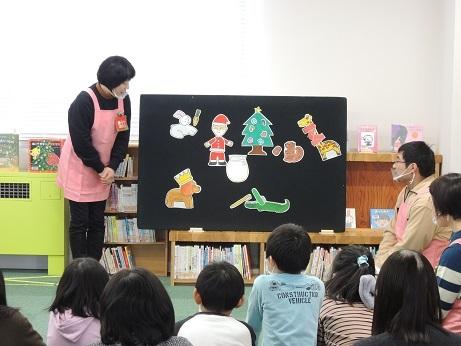 「増田図書館」おはなし会